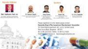 National Seminar on Uniform Code of Pharmaceutical Marketing Practices (UCPMP) - Karnataka Drug and Pharmaceutical Producers Association (KDPMA)