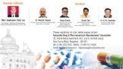 National Seminar on Uniform Code of Pharmaceutical Marketing Practices (UCPMP) - Karnataka Drug and Pharmaceutical Producers Association (KDPMA)